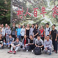 Chinaaustausch 2016 in Beijing_1